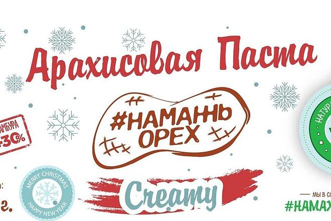 Макет этикетки 101 - kwork.ru