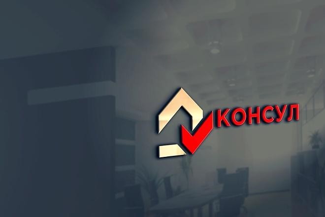 Сделаю дизайн логотипа 81 - kwork.ru