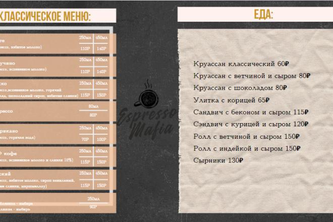 Создам презентацию на любую тему. От 5 до 50 слайдов 26 - kwork.ru