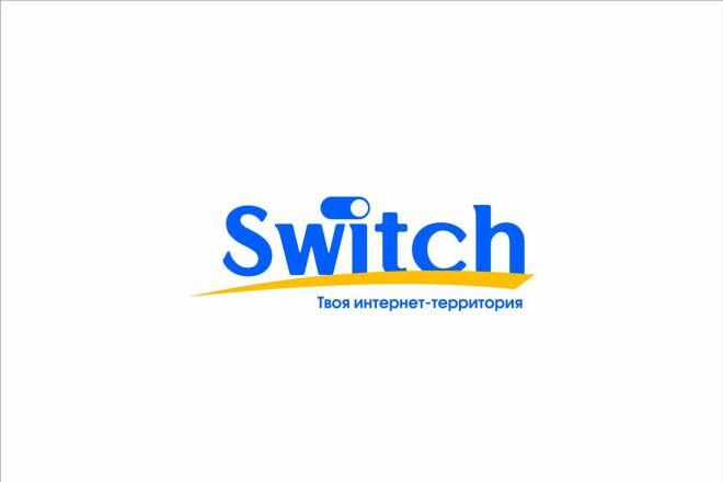 3 логотипа в Профессионально, Качественно 30 - kwork.ru