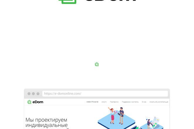 2 эффектных минималистичных лого, которые запомнятся 35 - kwork.ru