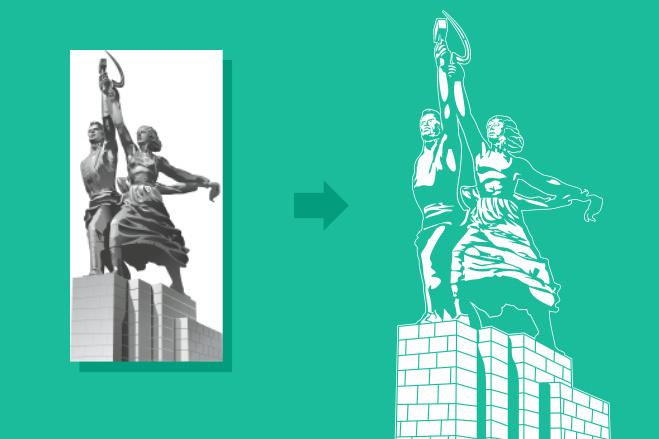 Качественный лого по вашему рисунку. Ваш логотип в векторе 75 - kwork.ru