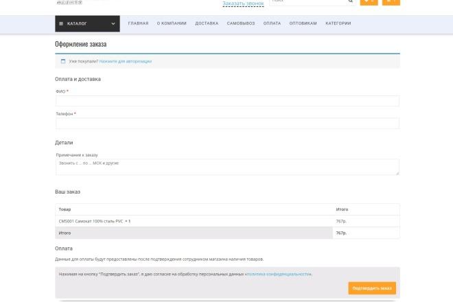 Создам сайт Wordpress 6 - kwork.ru