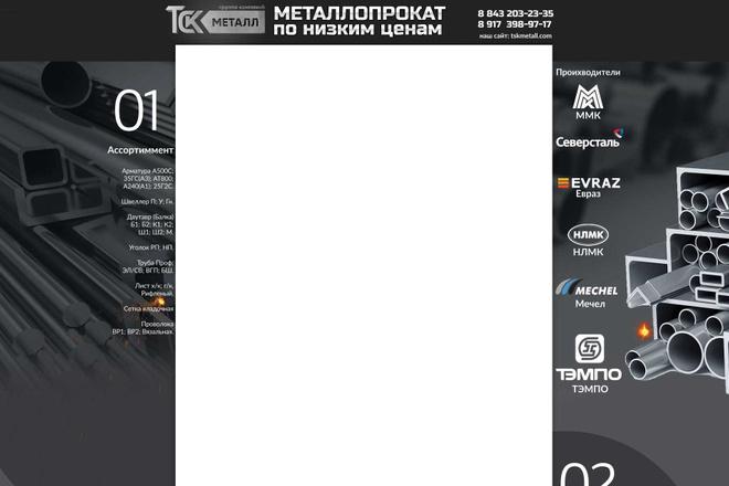 Фон для магазина на Авито. ру 47 - kwork.ru