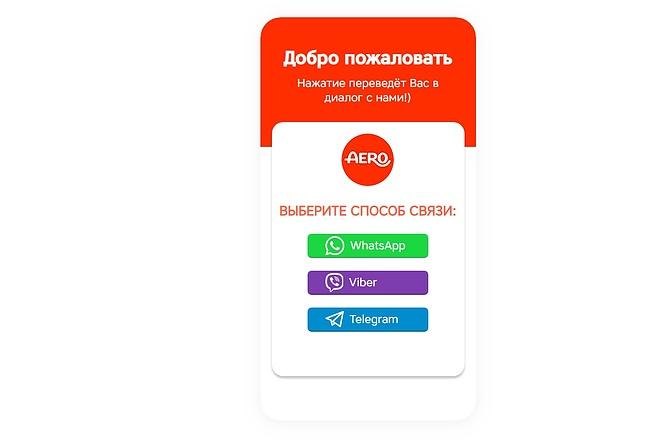 Верстка страницы html + css из макета PSD или Figma 10 - kwork.ru