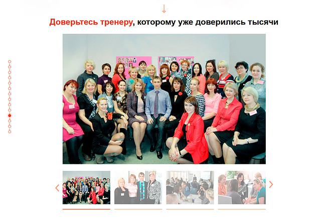 Верстка страницы сайта или лендинга из вашего PSD 2 - kwork.ru