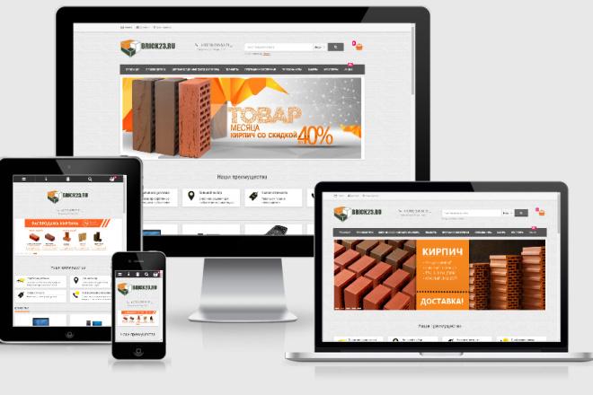 Сделаю интернет-магазин на CMS OpenCart, OcStore под ключ 15 - kwork.ru