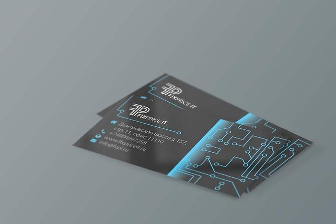 Дизайн, верстка, макет визитки 16 - kwork.ru