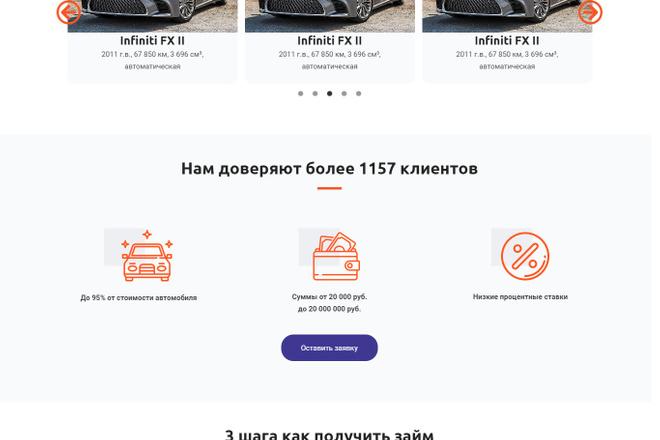 Создание адаптивного лендинга из 4 блоков или больше 21 - kwork.ru