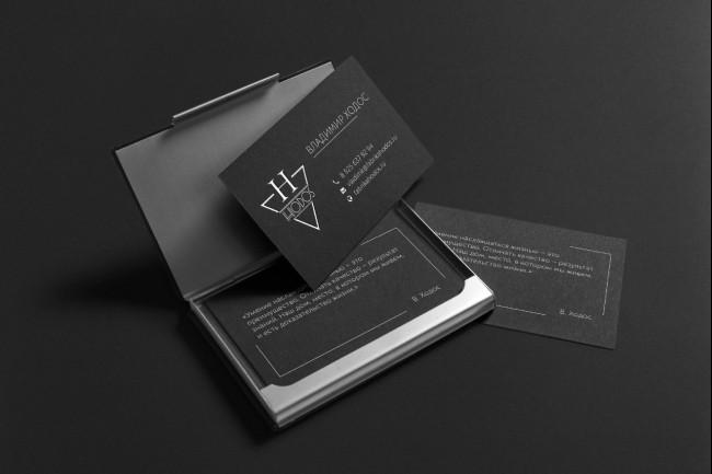 Дизайн, верстка, макет визитки 23 - kwork.ru