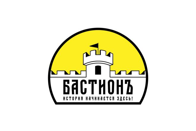 Ваш новый логотип. Неограниченные правки. Исходники в подарок 128 - kwork.ru