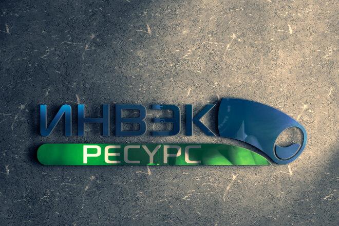 Разработаю дизайн логотипа 78 - kwork.ru