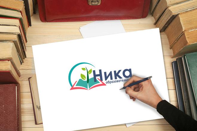 Разработаю 3 уникальных варианта логотипа 19 - kwork.ru