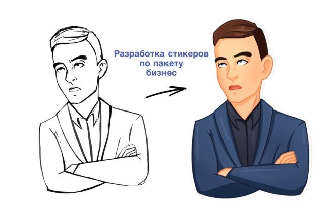 Создам стикер 3 - kwork.ru