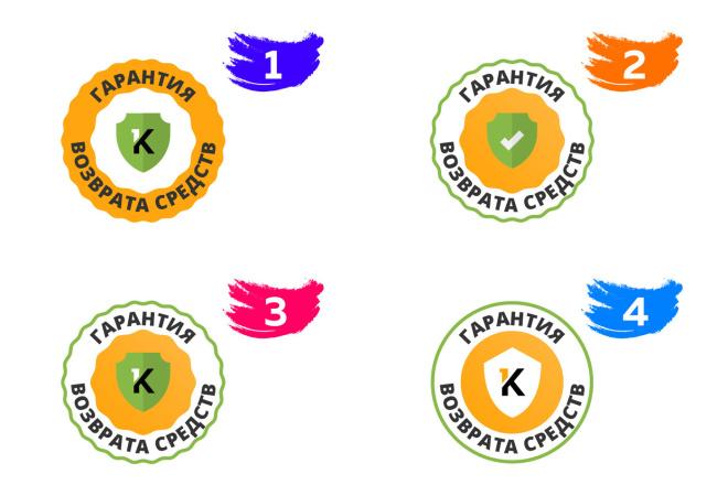 Нарисую векторные иконки для сайта, соц. сетей, приложения 5 - kwork.ru