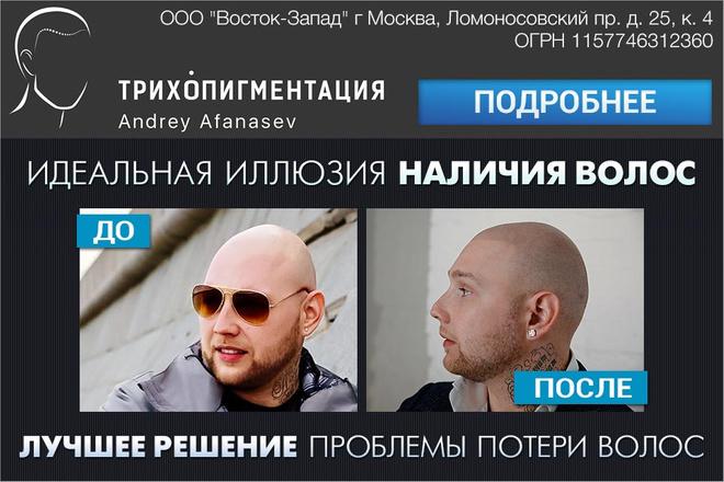 2 gif - анимированных рекламных баннера 6 - kwork.ru