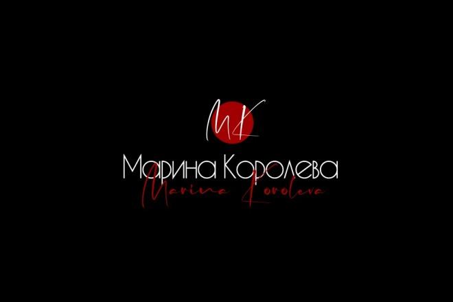 Создам элегантный шрифтовой логотип 15 - kwork.ru