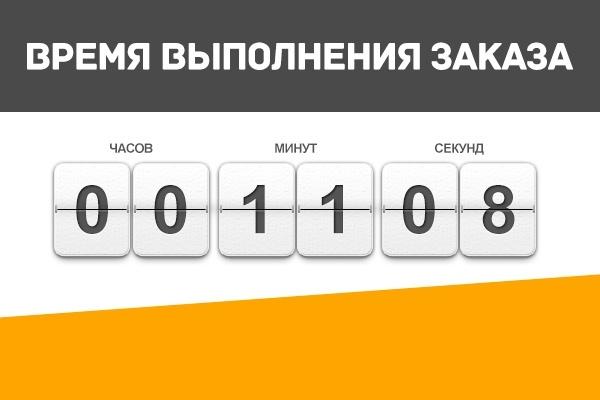 Пришлю 11 изображений на вашу тему 44 - kwork.ru