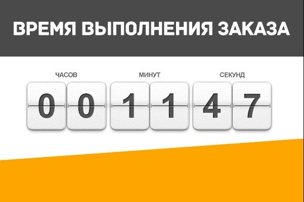 Пришлю 11 изображений на вашу тему 40 - kwork.ru