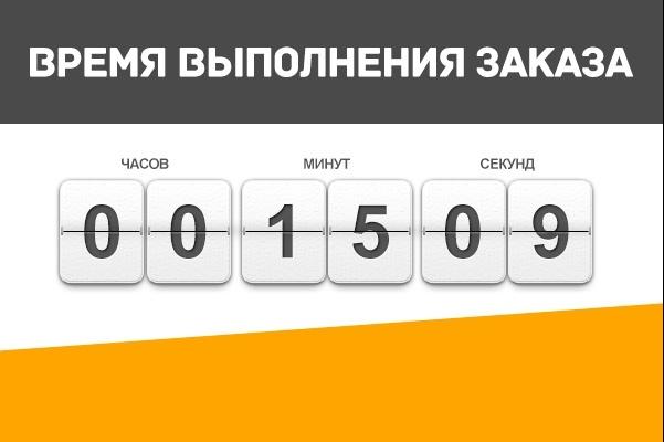Пришлю 11 изображений на вашу тему 39 - kwork.ru