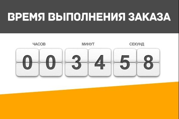 Пришлю 11 изображений на вашу тему 36 - kwork.ru