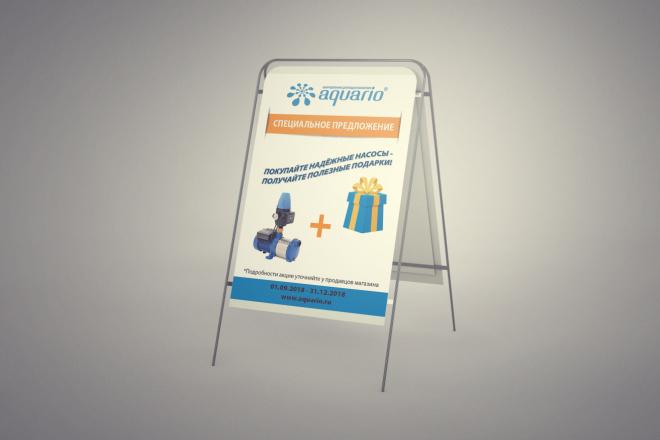 Брендбук, Лого бук, Фирменный стиль 106 - kwork.ru