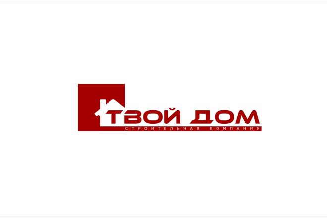 Сделаю элегантный премиум логотип + визитная карточка 25 - kwork.ru