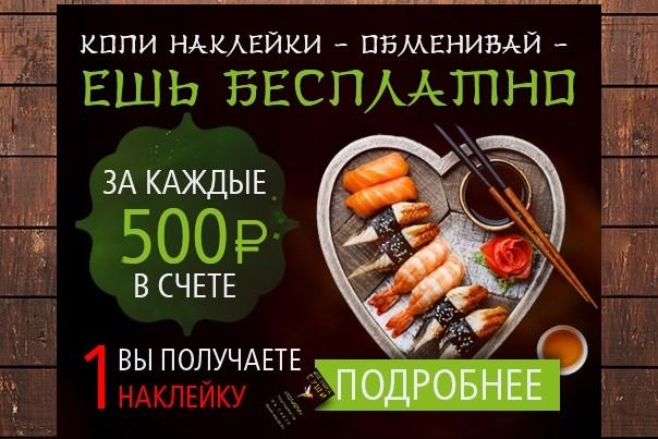Изготовлю 4 интернет-баннера, статика. jpg Без мертвых зон 56 - kwork.ru