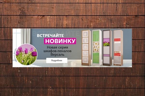 Изготовлю 4 интернет-баннера, статика. jpg Без мертвых зон 55 - kwork.ru