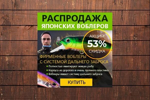 Изготовлю 4 интернет-баннера, статика. jpg Без мертвых зон 50 - kwork.ru