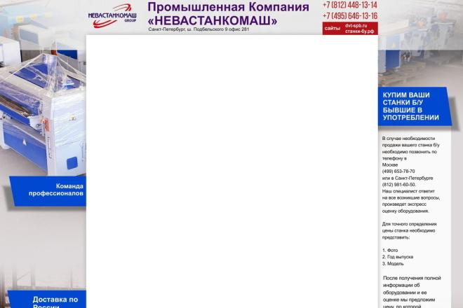Фон для магазина на Авито. ру 77 - kwork.ru