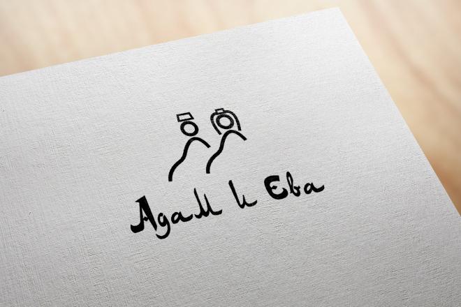 Дизайн логотипа по Вашему эскизу 21 - kwork.ru