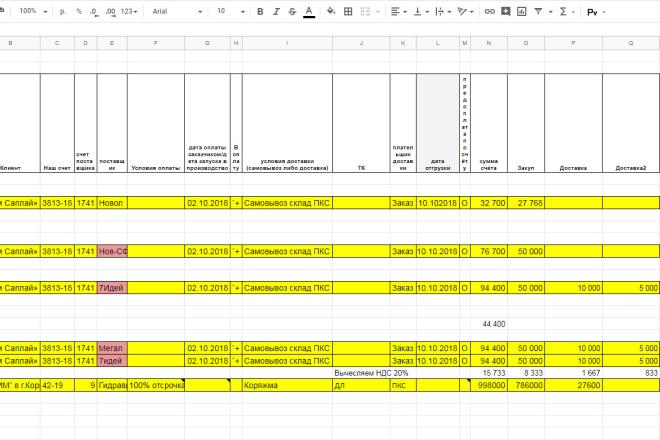 Напишу скрипт под Excel 1 - kwork.ru