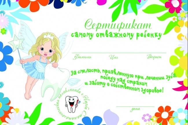 Разработаю Ваш индивидуальный дизайн приглашения открытки 1 - kwork.ru