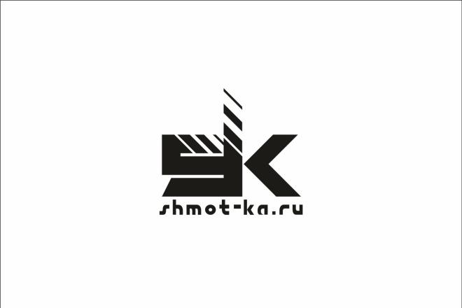 3 логотипа в Профессионально, Качественно 120 - kwork.ru