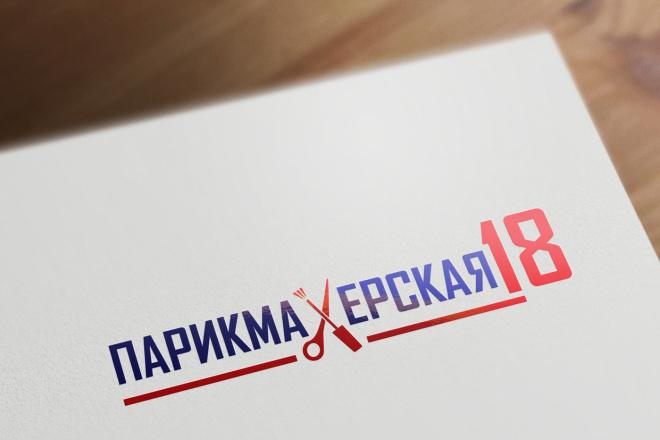 Сделаю 3 варианта логотипа в круглой форме 61 - kwork.ru