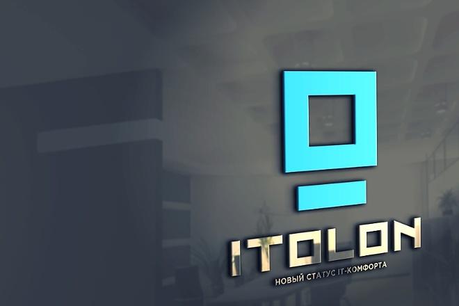 Сделаю дизайн логотипа 60 - kwork.ru