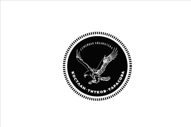 Сделаю стильный именной логотип 142 - kwork.ru