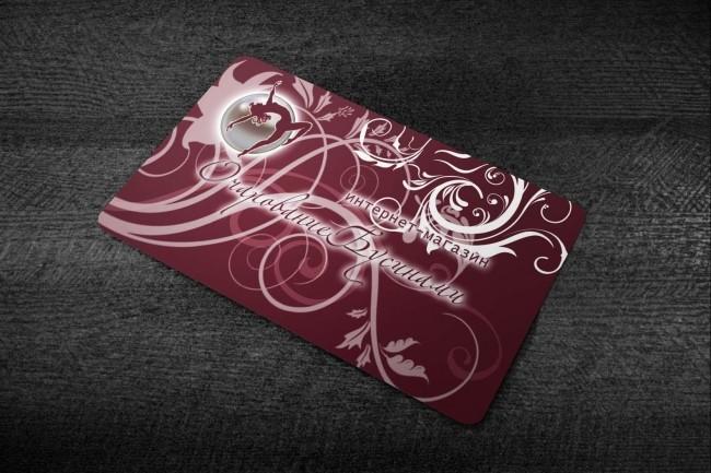 Макет визитки 24 - kwork.ru