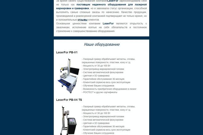 Разработаю шаблон письма для email рассылки 11 - kwork.ru
