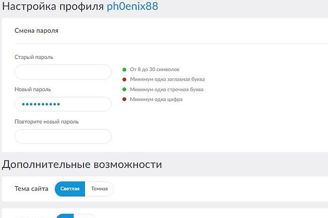Верстка секции сайта по psd макету 15 - kwork.ru