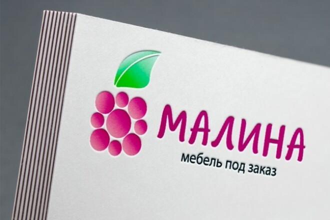 3 варианта логотипа 122 - kwork.ru