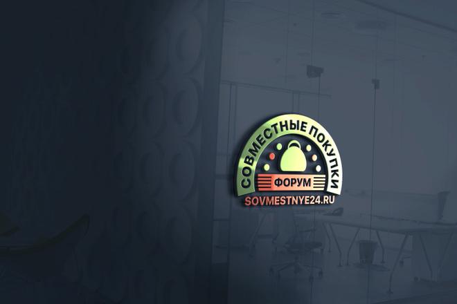 Дизайн и разработка уникального логотипа 20 - kwork.ru