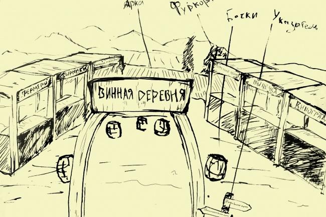 Графика 15 - kwork.ru