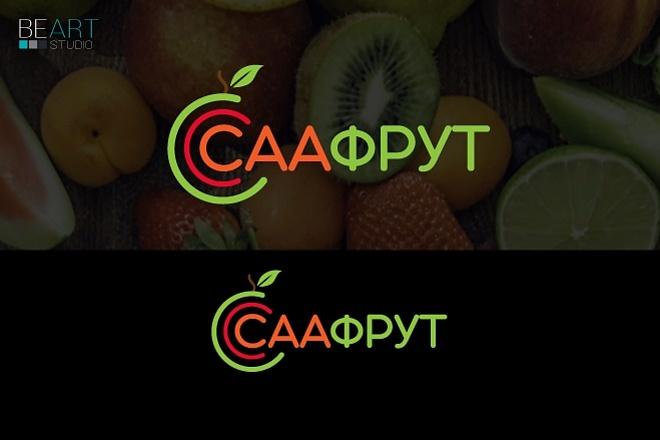 Создам качественный логотип, favicon в подарок 53 - kwork.ru