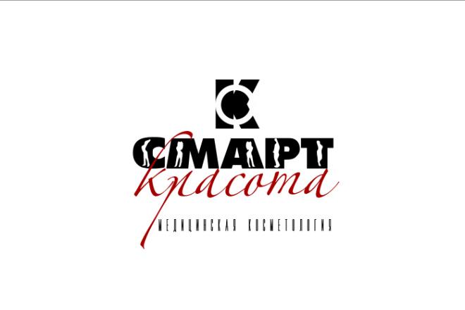Сделаю стильный именной логотип 228 - kwork.ru