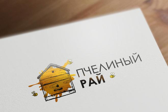 Нарисую логотип в стиле hand-made 70 - kwork.ru