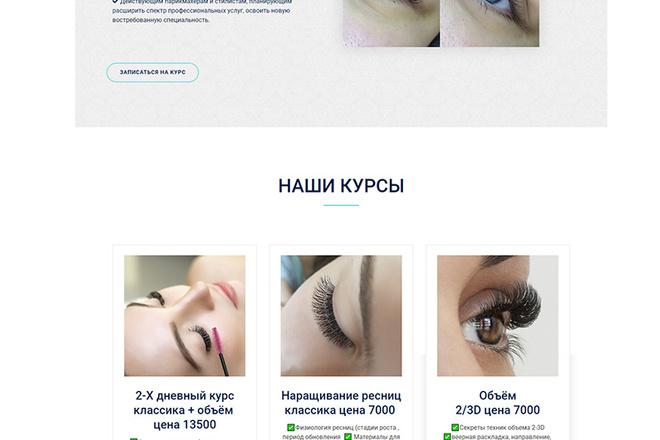 Сделаю продающий Лендинг для Вашего бизнеса 12 - kwork.ru