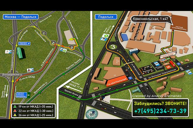 Понятная 3D карта или схема проезда к вашему объекту. 3Д карта 10 - kwork.ru