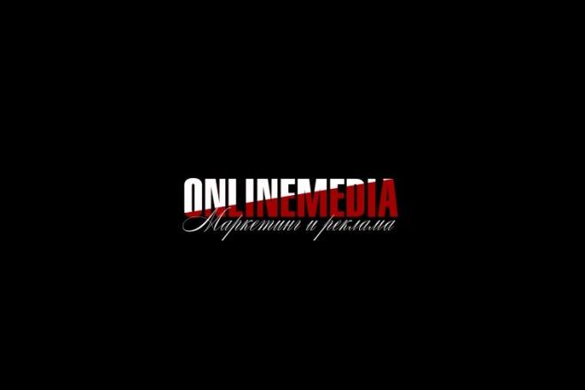 Создам элегантный шрифтовой логотип 5 - kwork.ru